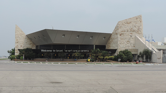 Ben Gurion International Airport Terminal 1
