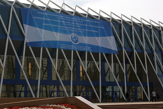 Der IPPNW-Weltkongress 2014 fand im Unabhängigkeitspalast in Astana, Kasachstan statt