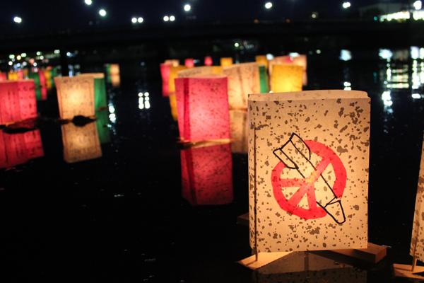 Hiroshima-Gedenktag
